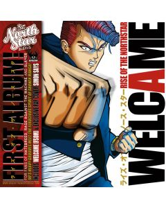 RISE OF THE NORTHSTAR - Welcame - CD