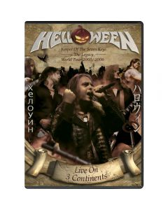 HELLOWEEN - Live on Three Continents - 2DVD plus 2CD